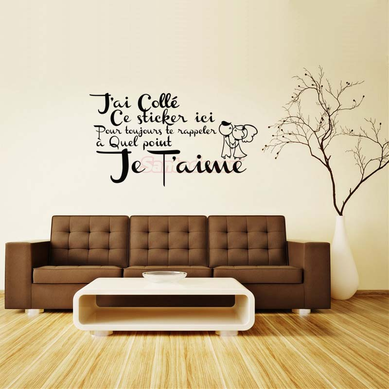 French Citation Amour Removable Vinyl Wall Sticker Mural Decals