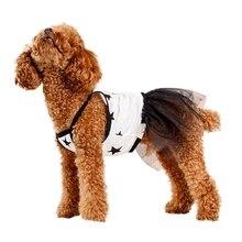 Собака одежда удобное платье сладкий принцесса плюшевый щенок Свадебные платья малых средних собак костюм для животного Прямая поставка