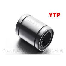 YTP linearkugellager buchse 10 teile/beutel LM8SUU (dr8 D15 L17)