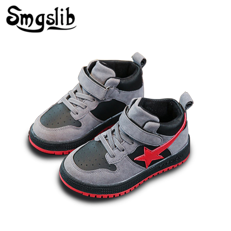 Children Kids Sports Shoes Basketball Running Trainers Boys Girls Leather