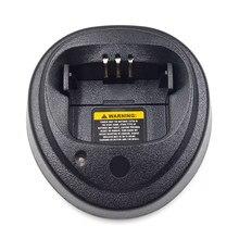 唯一の充電器ベースモトローララジオ EP450 CP140 CP150 CP180 CP200 CP040 CP200D GP3688 GP3188 トランシーバー PR400