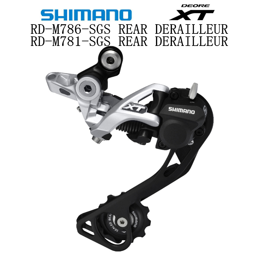 Shimano deore xt rd-m781 gs shadow sgs 10 speed rear derailleur long cage m