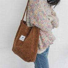Однотонные холщовые сумки через плечо, Экологичная сумка для покупок, большая посылка, сумки через плечо, кошельки, Повседневная сумка для женщин, большая сумка-мешок
