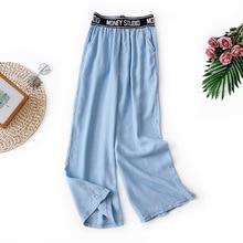 AcFirst Summer Women Fashion Blue Long Loose Pants Wide Leg High Waist Full Length Female Casual Sweatpants Jeans