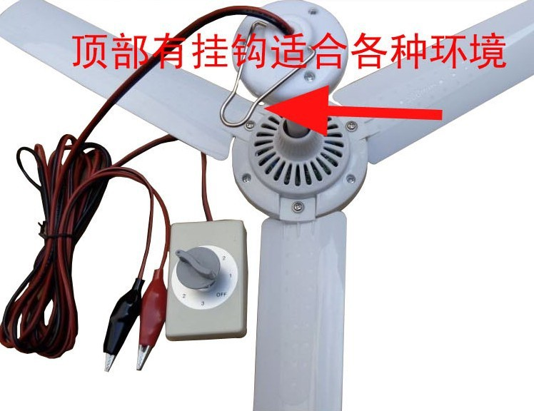 Domestic emergency battery micro fan 12v dc fan with 4 speed switch domestic emergency battery micro fan 12v dc fan with 4 speed switch12v dc ceiling fan in fans from home appliances on aliexpress alibaba group mozeypictures Images