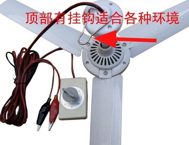 Domestic emergency battery micro fan 12v dc fan with 4 speed switch domestic emergency battery micro fan 12v dc fan with 4 speed switch12v dc ceiling aloadofball Gallery