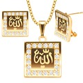 Fashion  Gold Plated Classic Religion Chain Link Jewelry Accessories Muslim Allah Necklace Earrings Set Jewelry S20140