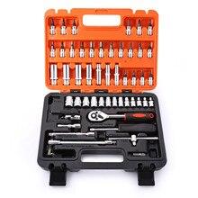 53 pçs caixa de ferramentas de reparo do carro da motocicleta automóvel precisão catraca chave conjunto manga universal conjunto conjunto conjunto kit ferramentas de ferragem comum para o carro