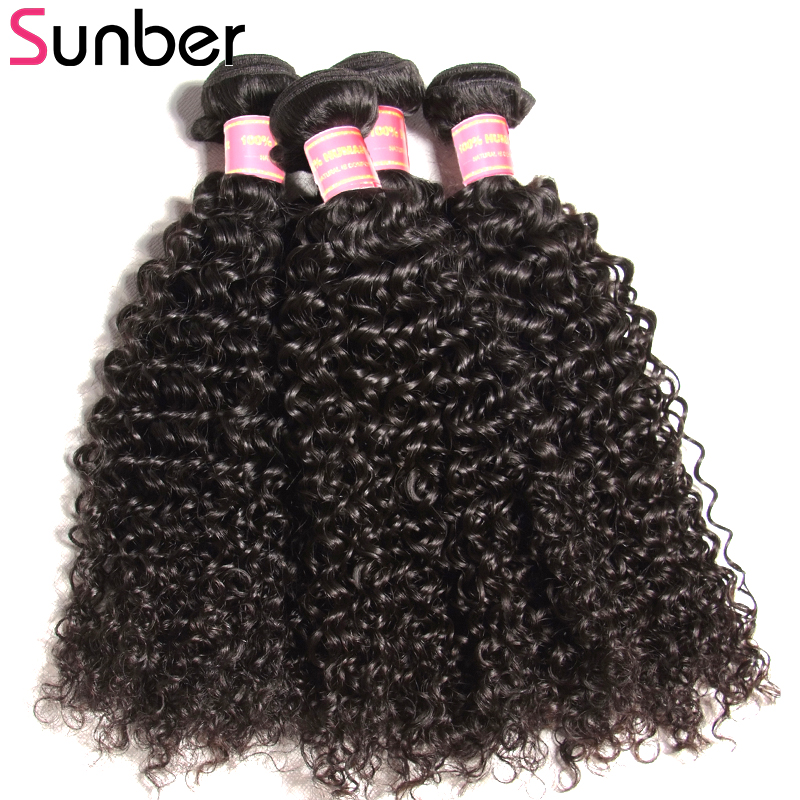 Sunber Hair Brazilian Curly Hair Weaves 4 Piece Natural Color 100% Human Hair Bundles 8-26Inch Double Machine Wefts Remy Hair