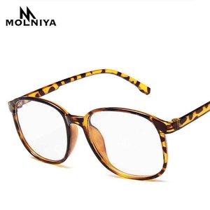 Fashion Men Square Optics Big Eye Frame Glasses Women Retro Light Transparent Leopard Myopia Eyeglasses Frames