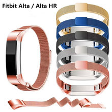 Milanese Stainless Steel Wristbands Replacement Strap for Fitbit Fitness Alta HR Bracelet Belt Bands For Fit bit Smart Alta Ace(China)