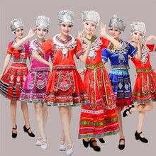 Trajes chinos de baile clásicos tradicionales para mujer ropa de miao hmong tradicional hmong, ropa china nacional