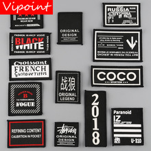 VIPOINT one set embroidery printed warning patches letter alphabet badges applique for clothing YM-32