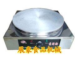 Pulpit elektryczny automatyczny termostat ze stali nierdzewnej maszyna do naleśników ziarna maszyna do smażenia na patelni w Roboty kuchenne od AGD na