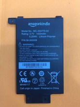 3.7V 1420mAH 100% Replacement battery for amazon kindle PaperWhite S2011-003-S 58-000008 MC-354775-03 DP75SD1 battery