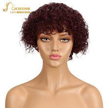 Joedir Brazilian Afro Kinky Curly Virgin Hair Short Human Hair Wigs For Black Women All Machine Made Blonde Burgundy Color(China)