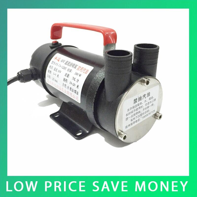 48V DC Self-priming Water Pump Portable 1inch Mini Diesel Oil Pump