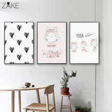 Cartoon YOGA Cat Kawaii Art Canvas Poster Painting Minimalist Prints Pet Wall Picture for Girls Room Home Decoration
