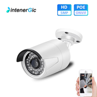 5MP POE Camera ip Outdoor Waterproof H.265 CCTV Home Video Surveillance Security Camera ONVIF For PoE NVR IR ipcam Danale