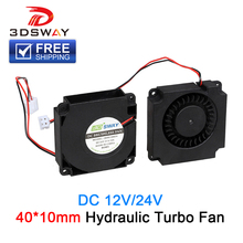 3DSWAY 3D Printer Fan 12V 24V 40*10mm Hydraulic Bearing Blow Radial Cooling Turbo with XH2.54-2P Wire for Kit