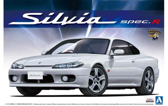 1/24  NISSAN S15  Silvia Spec.R  00869