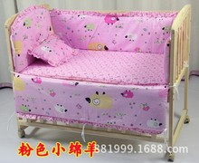 Promotion 7pcs Baby Bedding Set Baby Cradle Kits in Crib Cot Bedding Set Cotton bumper duvet