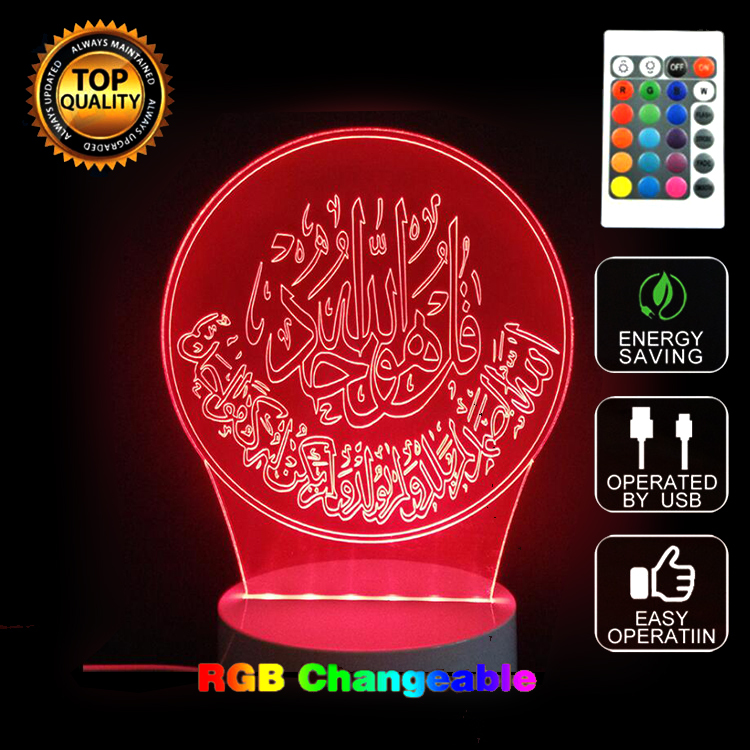Creative 3D Visual Islamic Muhammad lamp Light LED God Allah Bless Arabic Quotes Table Lamp Bedroom Bedside Light Fixture Decor rudolf gaudio pell allah made us sexual outlaws in an islamic african city