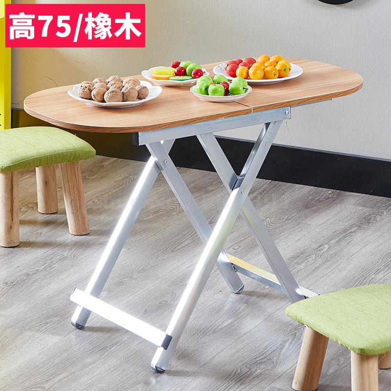 Folding Table, Simple Dining Table, Portable Outdoor Placing Table, Simple Learning Table, Portable Function Computer Table(China)