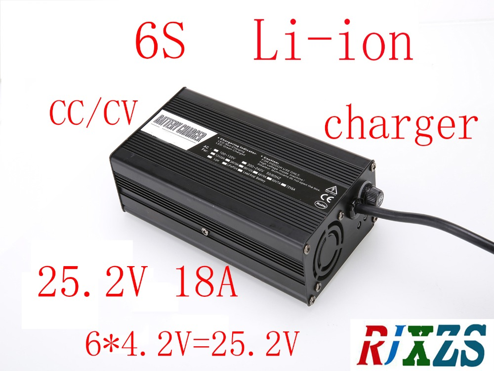 25 2V 18A charger for 6S lipo lithium Polymer Li ion battery pack smart charger support