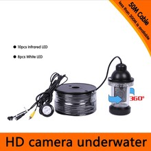 50Meters Depth 360 Degree Rotative Underwater Camera with 18pcs of White or IR LED for Fish