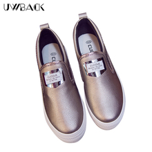 2016New Brand Autumn Loafers Shoes Women Elastic Band Platform Canvas Shoes Mujer Patchwork Black/White Leather Flat Shoes XJ112