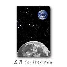 Для Apple iPad mini 1 2 3 4 case cover, Autosleep и autowake функция, функция стенд, луна и земля, черный Цвет