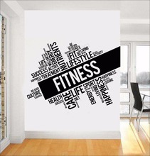 Art  Wall Sticker Fitness Quotes Wall Decor Bedroom Poster Incentive Modern Health Care Door Mural Removeable Decal LY99 incentive slogan wall decal