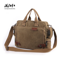 New Vintage Canvas Handbag Shoulder Bag Men Patchwork Leather Messenger Crossbody Bags For Men Casual Briefcase Laptop Bag 1101