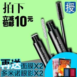 Mascara turbidness black waterproof lengthening 10 engraft