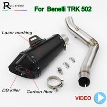 TRK502 Motorcycle Full System Exhaust Mid Link Pipe Motorbike Laser Marking For Benelli Carbon Fiber Muffler For Benelli TRK 502