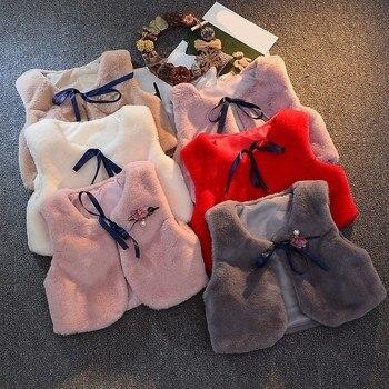 LILIGIRL 4.29 $ من الفتيات الفراء سترة جاكيتات 2019 جديد الطفل الاطفال الخريف أرنب الشعر سترات صدرية للأطفال ملابس خارجية