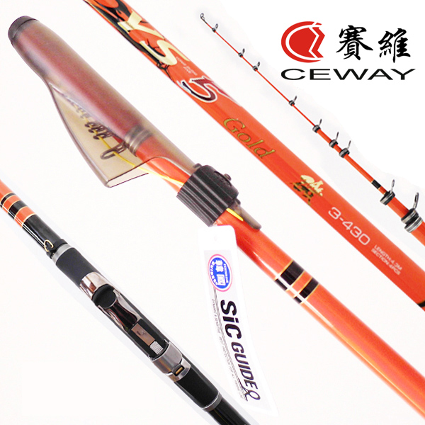 Roca de carbono polos boloñesa ISO Cañas de pescar ceway YS 5 oro Pesca tackle telescópica ISO Pesca Polo Rod ISO envío libre