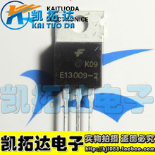 Si  Tai&SH    E13009-2  integrated circuit
