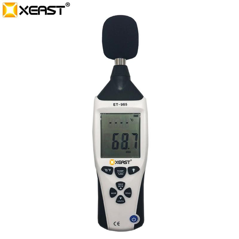 5 in 1 multifunctional environment meter light meter sound level meter humidity temperature meter anemometer