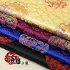 Costume Hanfu Ceremonized Mahogany Cushion Pillow Jacquard Cloth Tang Suit Clothes Woven Damask Fabric