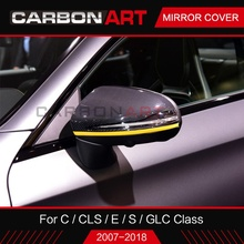Carbon Fiber Mirror cover For Mercedes W205 W222 W213 W238 X253 for C S GLC E Class Replacement LHD right hand drive dry carbon