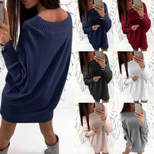 MY026 Explosion Models Sexy European and American Woolen Nightclub Long-sleeved Loose Sweater Skirt Women