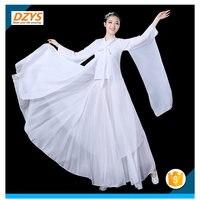 2018 DZYS YCY New Classical Elegant Elegant Flow Sleeveless Skirt