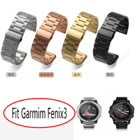 High Quality 26mm Width Stainless Steel Watch Strap For Garmin Band Metal Watchband Fit Garmin Fenix