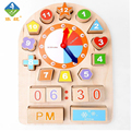 Wooden blocks Math Toys Digital Geometry Clock Children's Educational Toy For Baby Boy And Girl Gift
