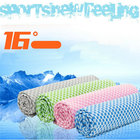 Jacquard Microfiber Towel Bottle Pack Cold Towel Summer Sports Ice Cool Towel PVA Hypothermia Cooling Sports Towel 30*100CM
