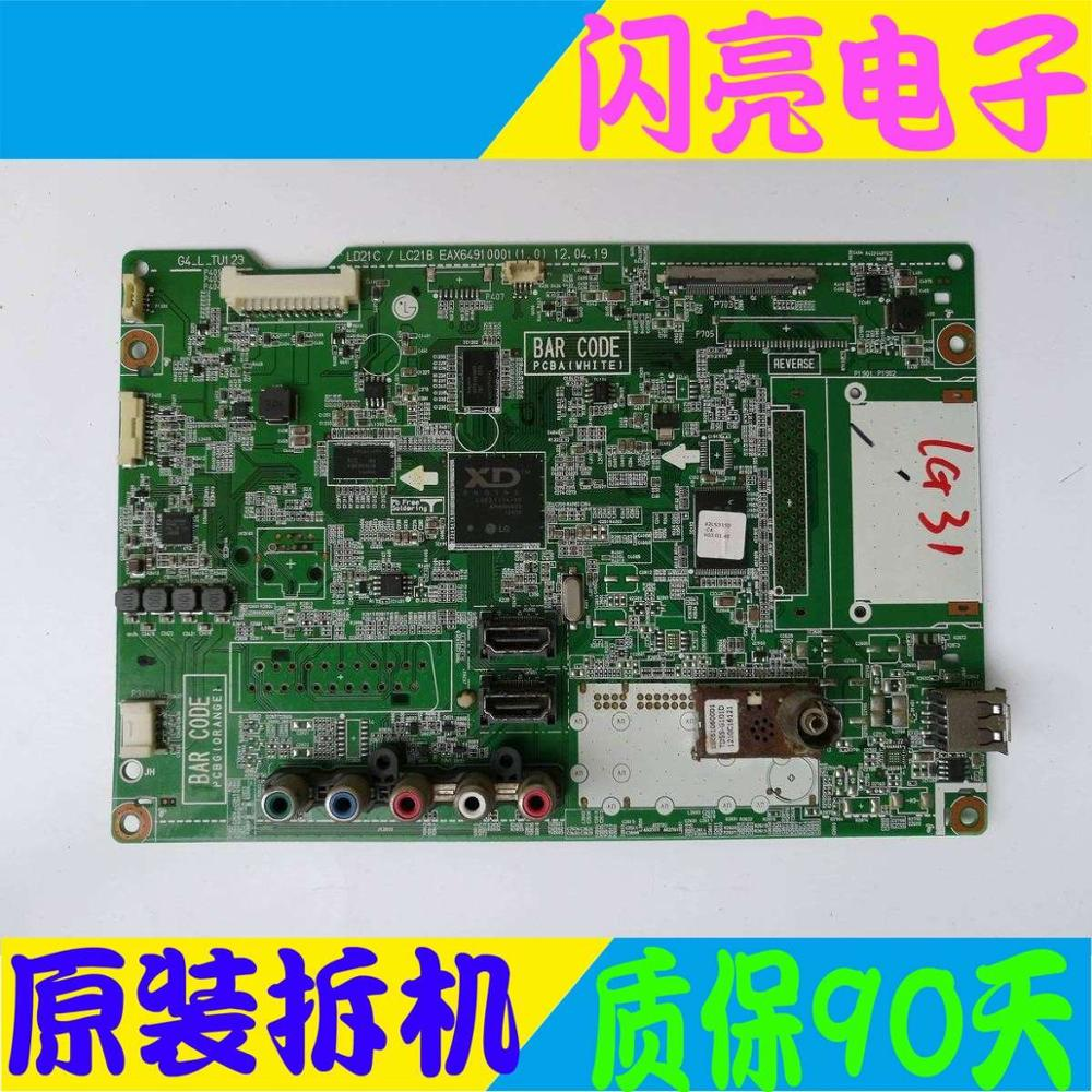 Main Board Power Board Circuit Logic Board Constant Current Board 42LS3150-CA TV motherboard EAX64910001 with HC420DUN