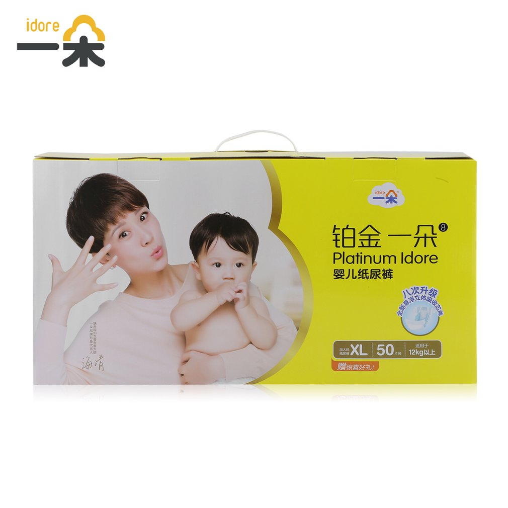 Diapers Idore Diaper Pants Size XL for 12+kg 50 pcs Baby Diaper Disposable Nappies Super Soft Dry Diaper Lasting Dry All Night [mumsbest] baby disposable diapers biodegradable