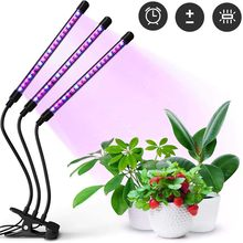 Upgraded Version 18/36W Plant Grow Light,LED Grow Lamp with 3/6/12H Timer,3-Head Divide Control Adjustable Gooseneck Function(China)